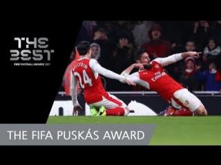 10 лучших голов года / Премия ФИФА имени Ференца Пушкаша 2017 / FIFA Puskas Award 2017