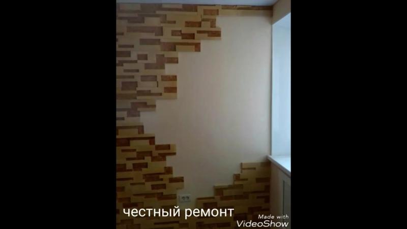 Moscow Calling (OST ФИЗРУК на ТНТ) - Soundvor.ru