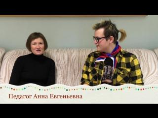 Видео от Клуба Петрополь 18 Зимняя смена 3-D -aktiv
