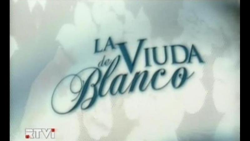 Вдова Бланко 54 серия