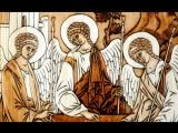ТРИ АНГЕЛА (белорусский духовный стих). Праздничный хор Свято-Елисаветинского монастыря. СПб, 2011