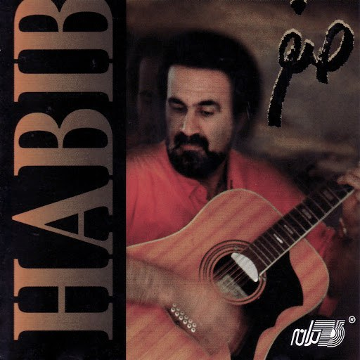 Habib альбом Sefr