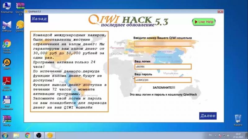 Видео инструкция смотреть онлайн без регистрации