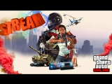 ВЕЧЕРНИЙ СТРИМ В GTA5 | Grand Theft Auto V ONLINE