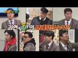 [PREVIEW] Knowing Brothers | Знающие братья (EP. 108)