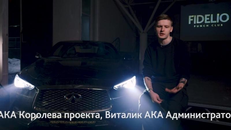 S1e15 | Мнение судей | Владимир Аладьин
