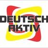 Немецкий разговорный клуб - Deutsch Aktiv!