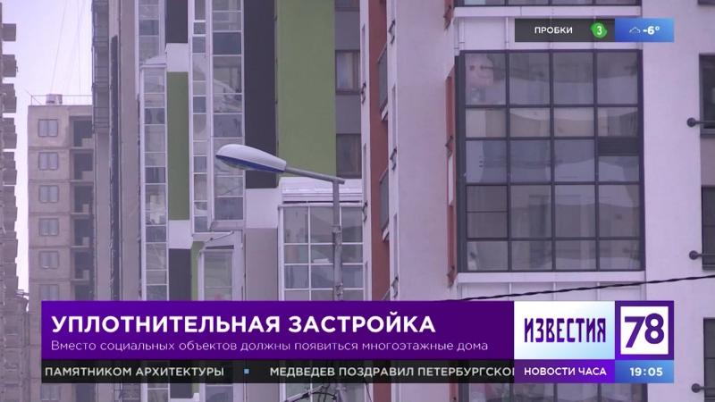 Уплотнительная застройка в Полюстрово
