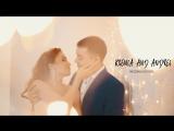 Ksenia + Andrei // Wedding Clip