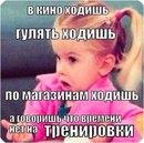 Денис Матвеев фото #23