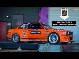[HOONIGAN] Компрессорная BMW E30 с 625лс