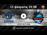 «Динамо» СПб - «Ценг Тоу» Цзилинь