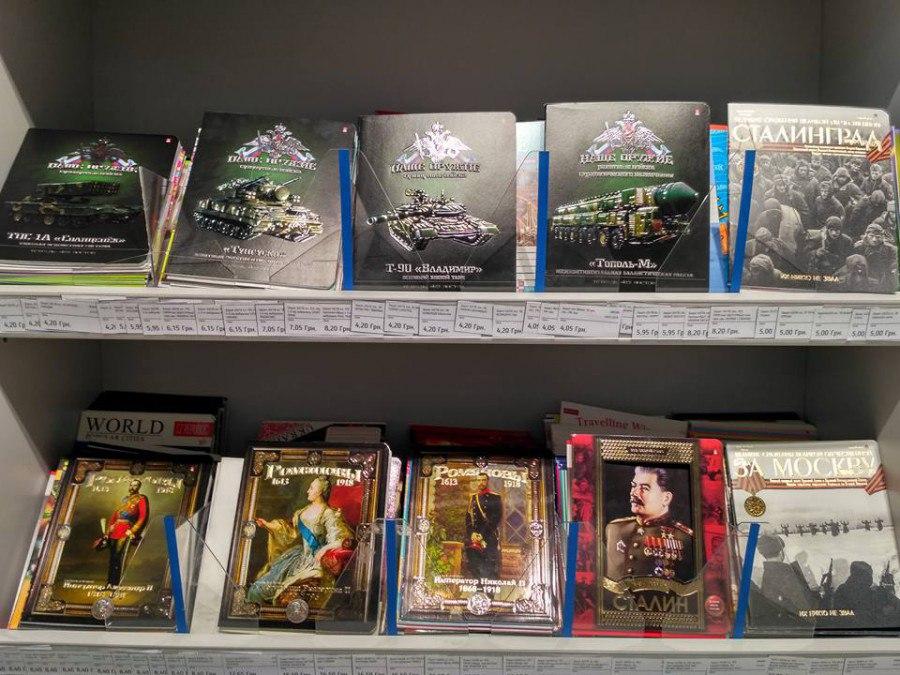 Директора магазина заставили извиняться за продажу тетрадей с георгиевскими лентами