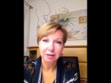Лилия. Отзыв на онлайн-курс