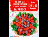 07.12.17 РОЗЫГРЫШ: ПРИЗ - Жемчужные шарики для ванн в подарочной упаковке