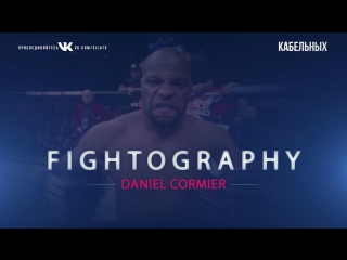 Fightography The Daniel Cormier Vol 2