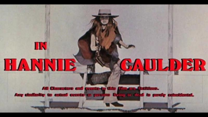 Ханни Колдер Hannie Caulder 1971