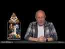 Goblin News 30 массовые убийства в США, захоронение Ленина и жертвы домогательств Кевина Спейси Full HD 1080