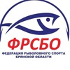 Федерация Рыболовного Спорта Брянской Области