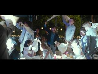 Праздничный переполох (2017) — финальный трейлер