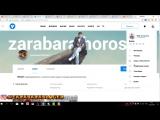 Как получить звезду в #VIULY в 2018 году все инструкции от А до Я от #ZaRaBaRaHOROSHO
