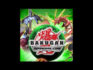 Bakugan Defenders of the Core OST ► Japan Battle BGM (Extended)