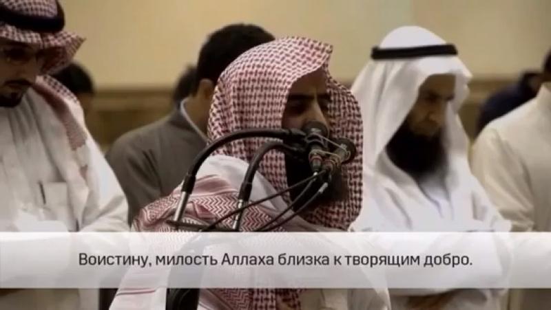 Мухьаммад аль-Люхайдан | Сура 7 «Аль-А'раф». Аяты 54-58.