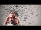 Как избавится от тревоги