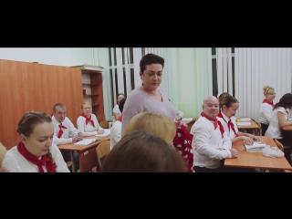Назад в СССР (родители) 21.12.2017г., Юбилей школы №27- Лицей №1-50 лет