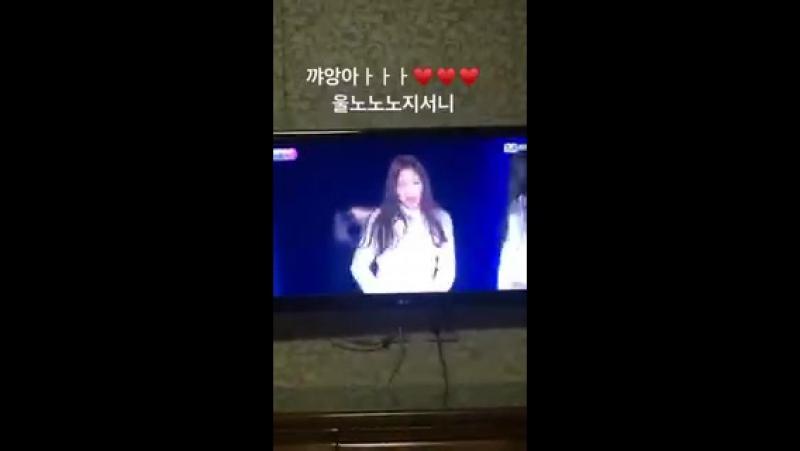 171129 Dahee @ SNS update