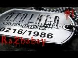 🔴S.T.A.L.K.E.R.🔴 Call of Pripyat #1