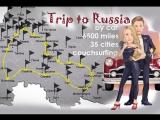 Путешествие по России май 2017