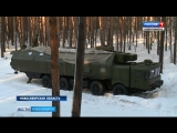 «Вести» понаблюдали за передислокацией «Ярсов» на учениях в Новосибирской области