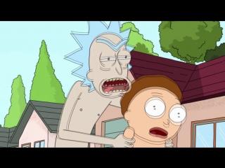 Рик и Морти (4 серия 1 сезон)