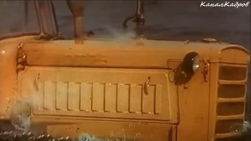 СТЗ ДТ-75, трактор-гусеничный из к_ф Русское поле (1971)