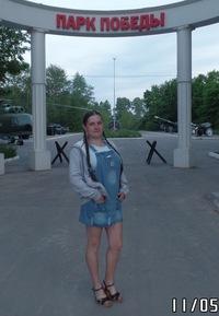 Таня Лапшина