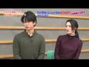 8 1 Zettai Mitakunaaru TV