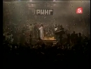 Сергей Курёхин Музыкальный ринг Полная версия 1987