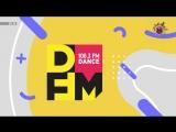 Live Будильник шоу - Нижневартовск 106,3 FM