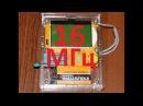 Новый кварц 16МГц, новая прошивка ver736