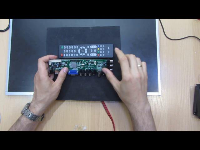 Универсальный скалер GSD63L3T0 DVB-T2 Клон Z.VST.3463 Обзор