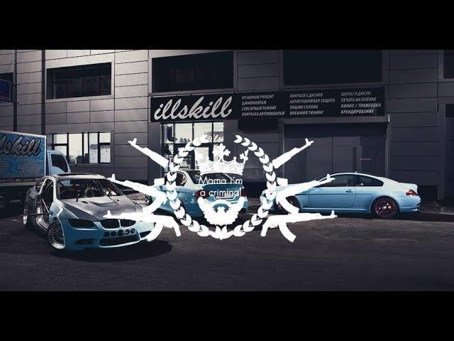 Miyagi Эндшпиль - DLBM ft. Nerak (BMW Perf.)