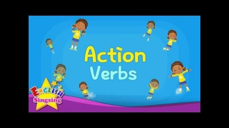 Детский Словарь - Действие Глаголы - Действие Слова - Изучать Английский Для Детей - Английский Обр