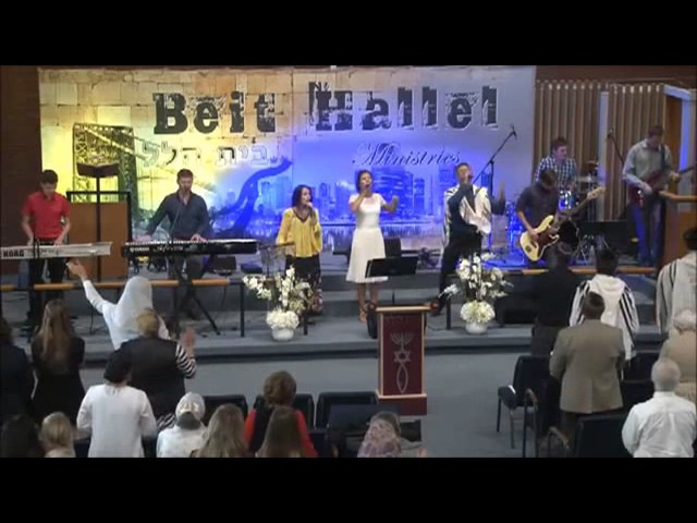 Бог мой, спасибо за жизнь Мессианское Прославление Бей