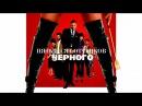 Пятьдесят оттенков черного Fifty Shades of Black 2016 смотрите в HD