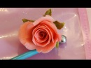 Быстрая роза из холодного фарфора МК Раскрытая роза ускоренный метод лепки бутона