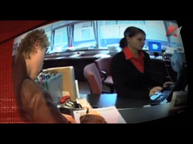 Документальный фильм Мировая кабала 2 часть Фальшивомонетчики в законе