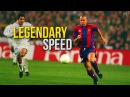 Ronaldo El Fenomeno ● LEGENDARY Speed
