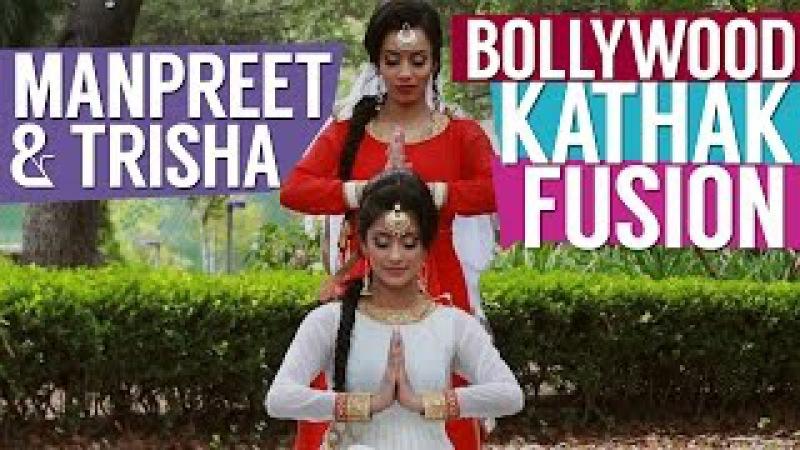 Manpreet Trisha | BOLLYWOOD KATHAK FUSION