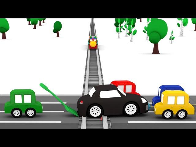 Le macchinine colorate e il disastro ferroviario! - Cartoni animati per bambini